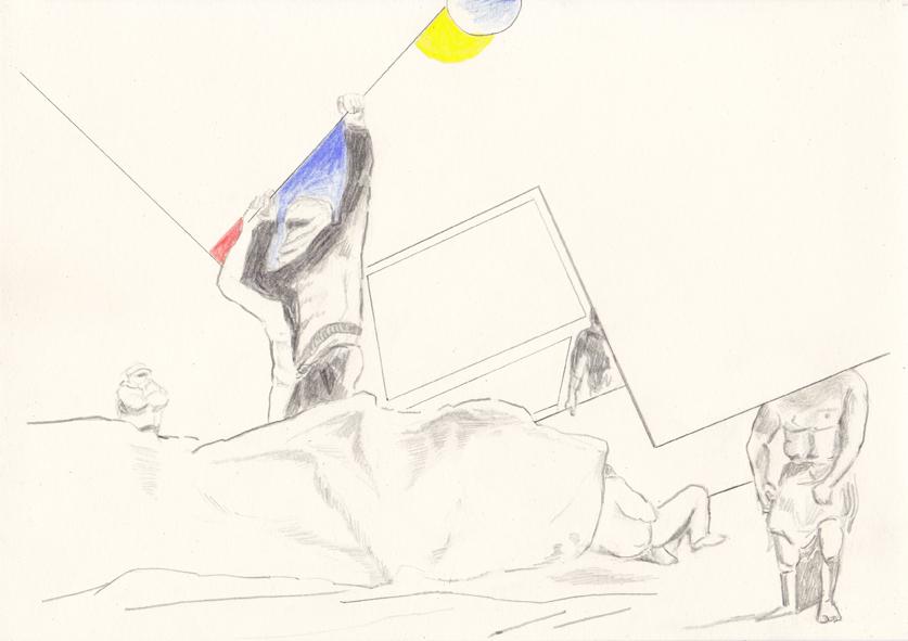 # how to, 20,8 x 29,5 cm, bleistift/farbstiftpapier, 2017