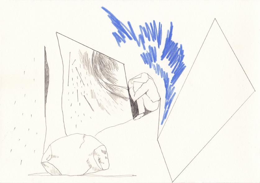 about, 20,8 x 29,5 cm, bleistift/farbstift/papier, 2017